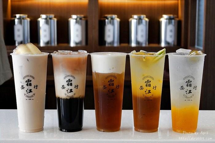 台中豐原飲料 霜江茶行-老派復刻飲料店來啦!