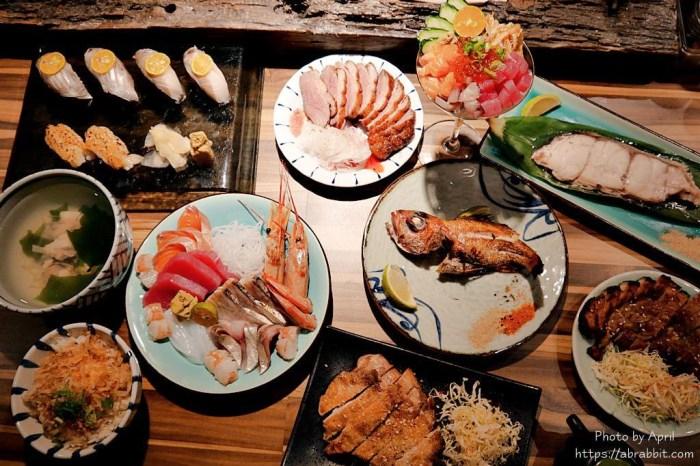 台中宵夜 魚貳拾-營業到凌晨3點的日式料理,握壽司平價又好吃!
