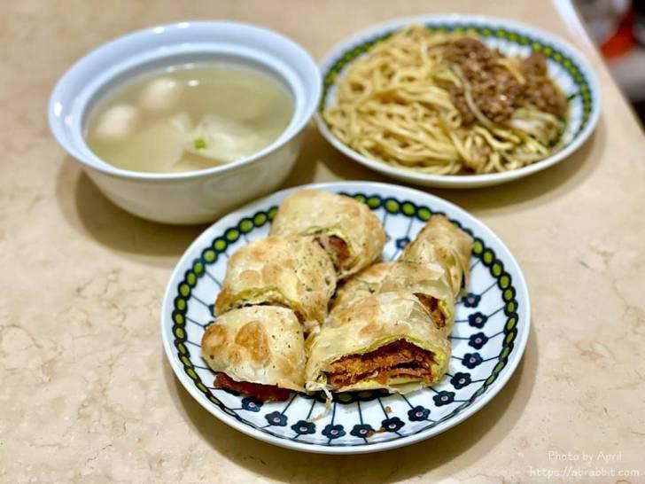 20210916122204 82 - 台中必吃的酥皮蛋餅,嘉香中西式餐飲(嘉香早餐)