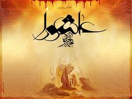 Résultats de recherche d'images pour «كربلاء الحسين عليه السلام»