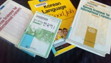 An Honest Review of 16 Months Studying Korean