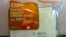 Weird Noms: PB Sand
