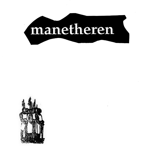 "Manetheren ""Ten of Swords"" 7"" EP, Conquer the World Records, 1997"