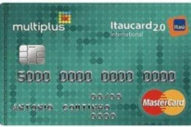 Como fazer um cartão de crédito Mutiplus