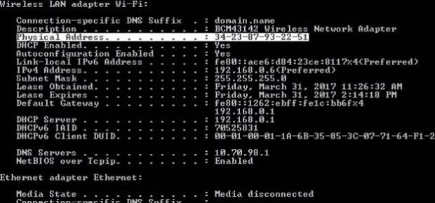 How To Find and Change MAC Address on Windows PCs screenshot 2