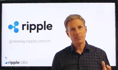 chris larsen World's Richest Person