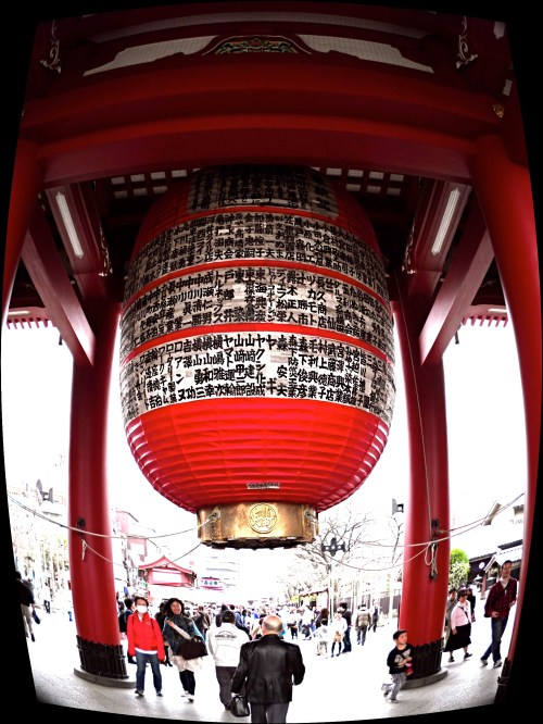 Lantern outside of the Senso-ji Shrine
