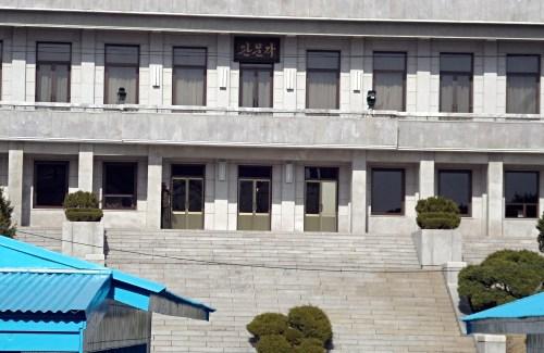 North Korean side of the JSA