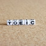 今でも日本はTOEIC。海外派遣を狙うためには、TOEIC900が必要だろう。