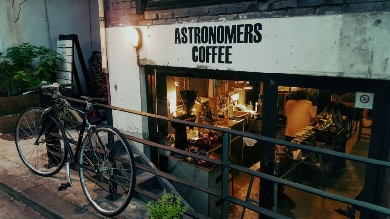 Astronomers Coffee