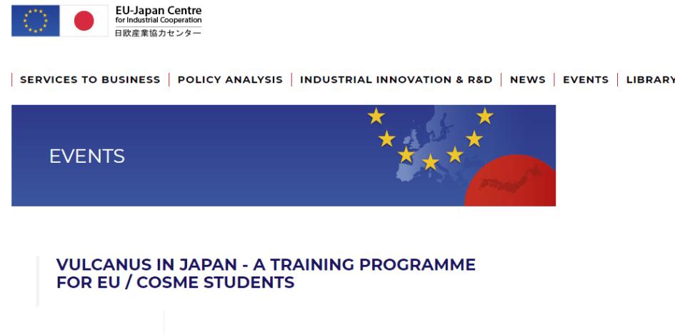 EU-Japan Training programmes - japan - training course click: ARMACAD