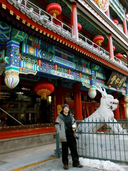 Nick explores Beijing.