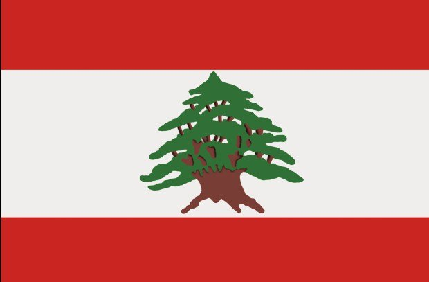 Beirut Flag
