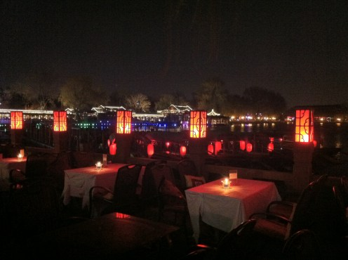 Houhai area is famous for its bar scene, bands, and night life. Next to a lake. Srly? Yes!