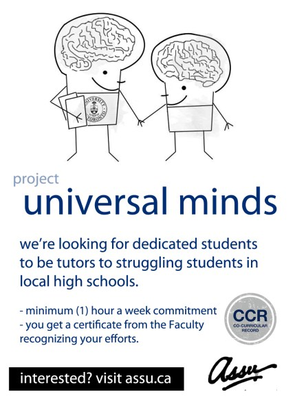 Brain people image credit to Lisa Chen.