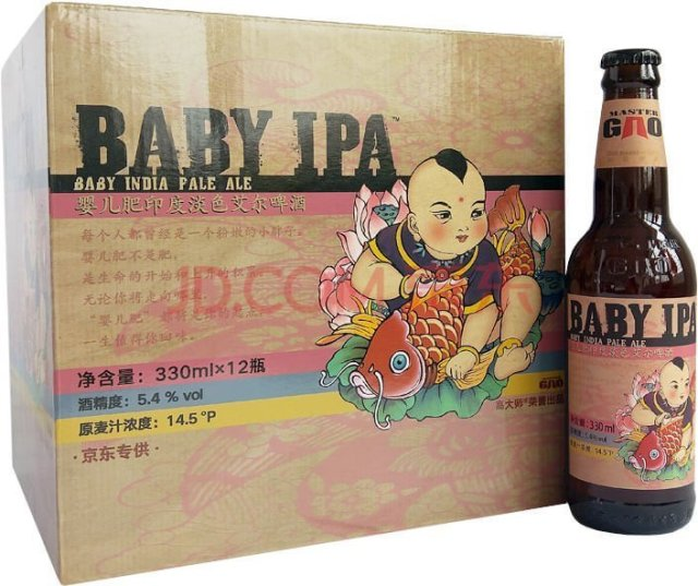 Packaging art for the Baby IPA by Master Gao Brewing Company