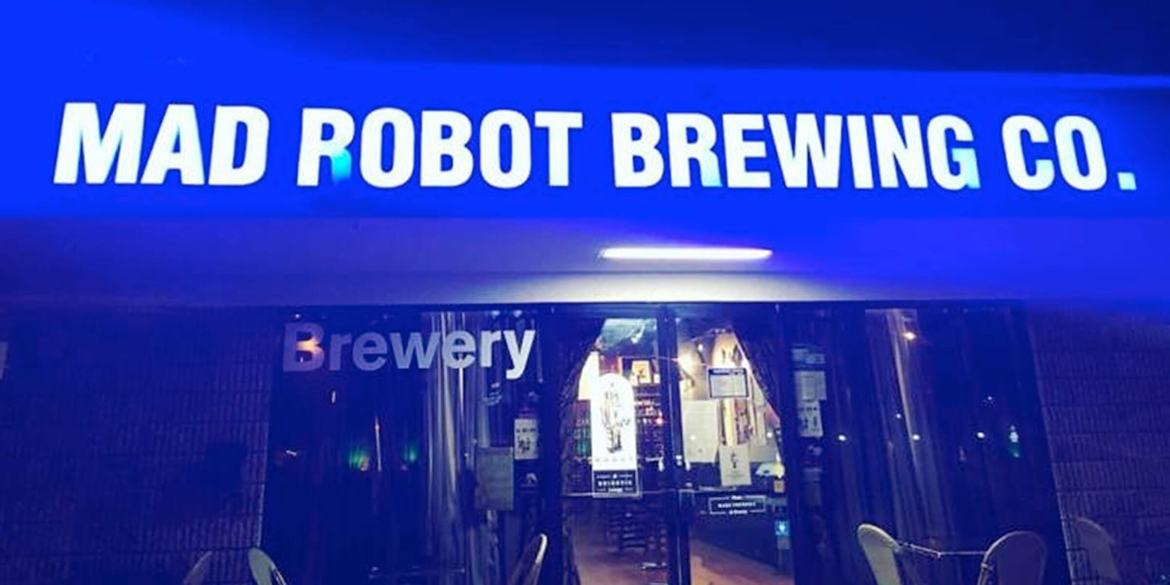 Outside the entrance to Mad Robot Brewing Co. in Boca Raton, Florida