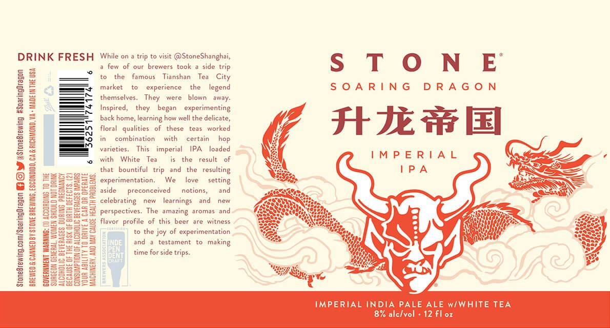 Label design for 12 oz. cans of the Stone Soaring Dragon Imperial IPA by Stone Brewing
