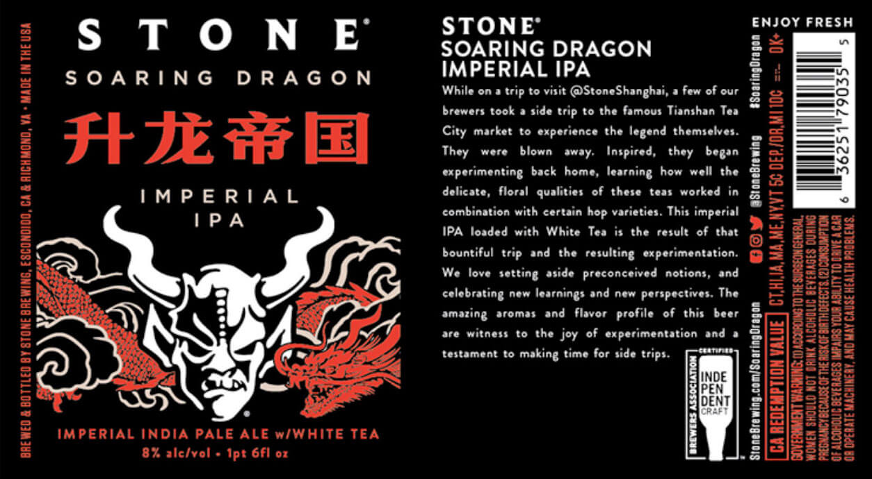Label design for 750 ml bottles of the Stone Soaring Dragon Imperial IPA by Stone Brewing