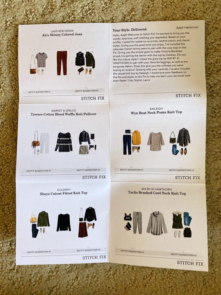 Stitch Fix Reviews Pictures