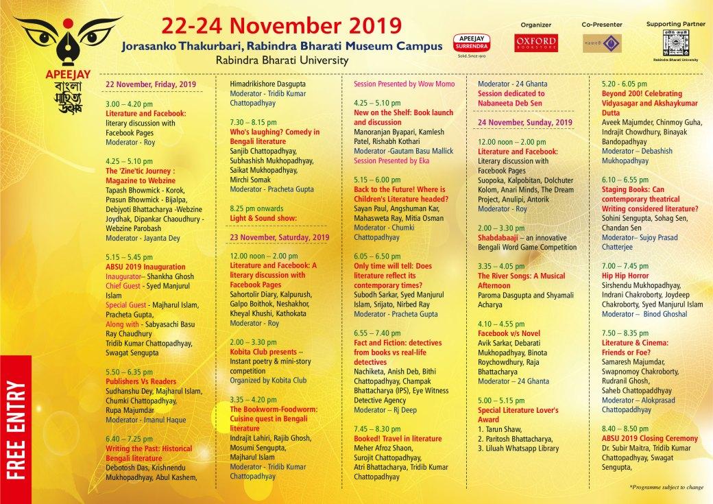 ABSU-2019-Schedule-English