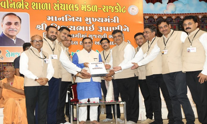 state-government-is-committed-to-maintain-self-confidence-in-hindi-language-against-the-inclination-of-english-medium:-chief-minister