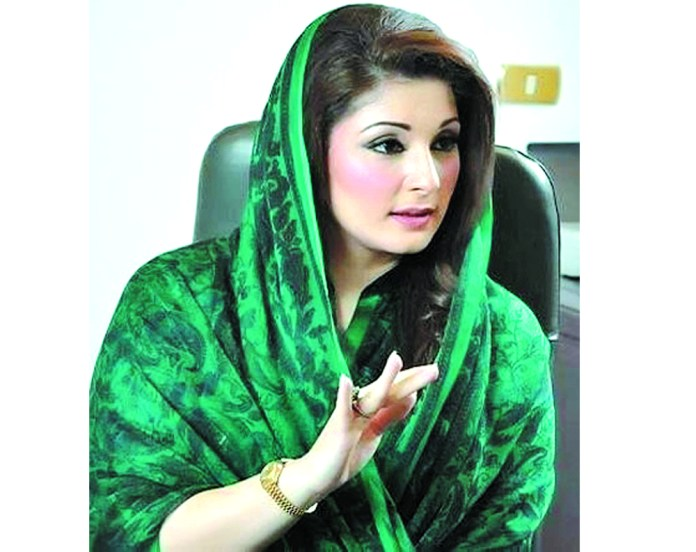 sharifs-daughter-former-prime-minister-of-pakistan-on-7-day-remand-in-miriam-bribe-case