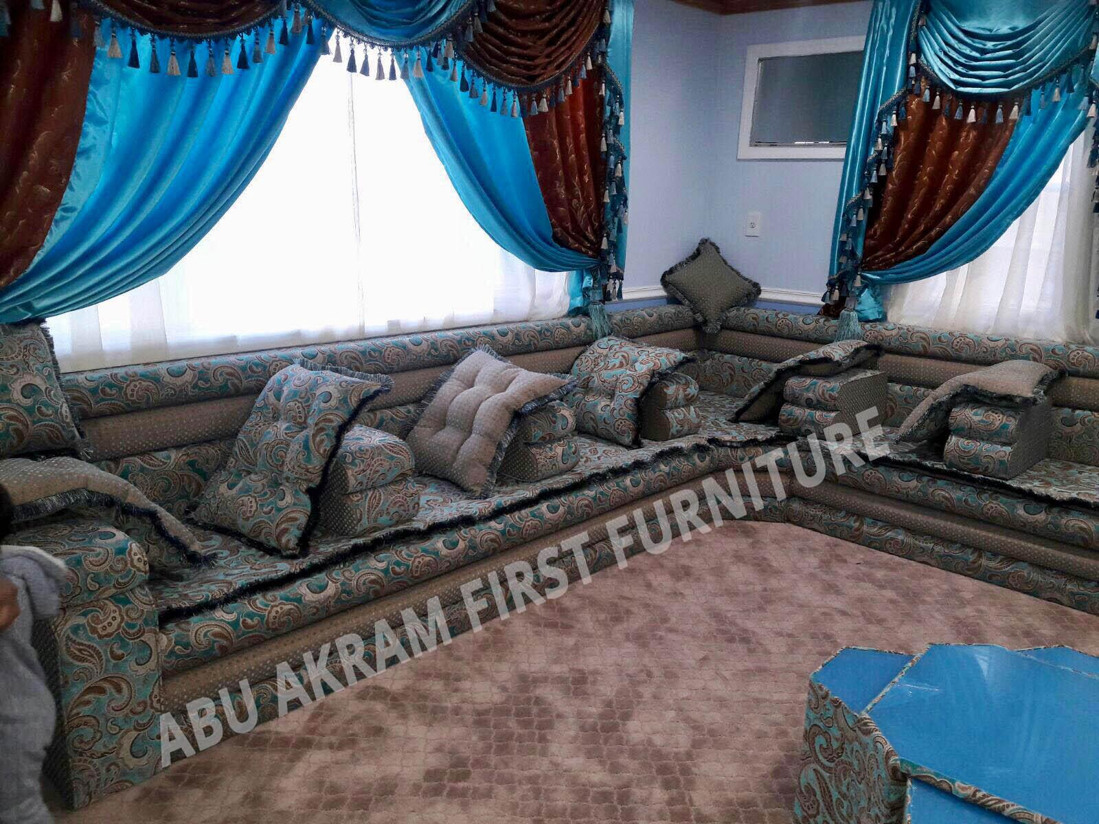 Abu Akram First Furniture