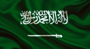 نهاية نظام الكفالة السعودية Saudi Arabia kafala system