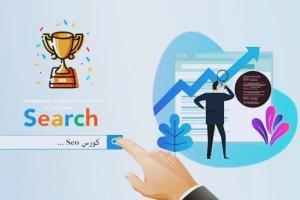 كيف تتصدر نتائج البحث how to top google search results
