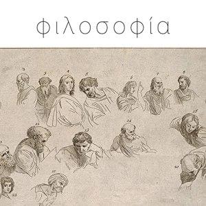 الفلسفة Philosophy