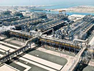 الإمارات للمياه
