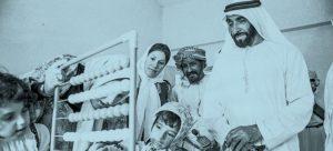 kheikh zayed 1 1