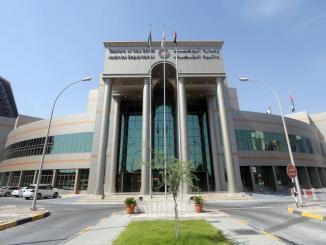 na08 judicial building