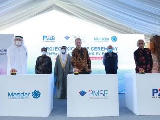 مصدر اندونيسيا أول محطة للطاقة الشمسية العائمة