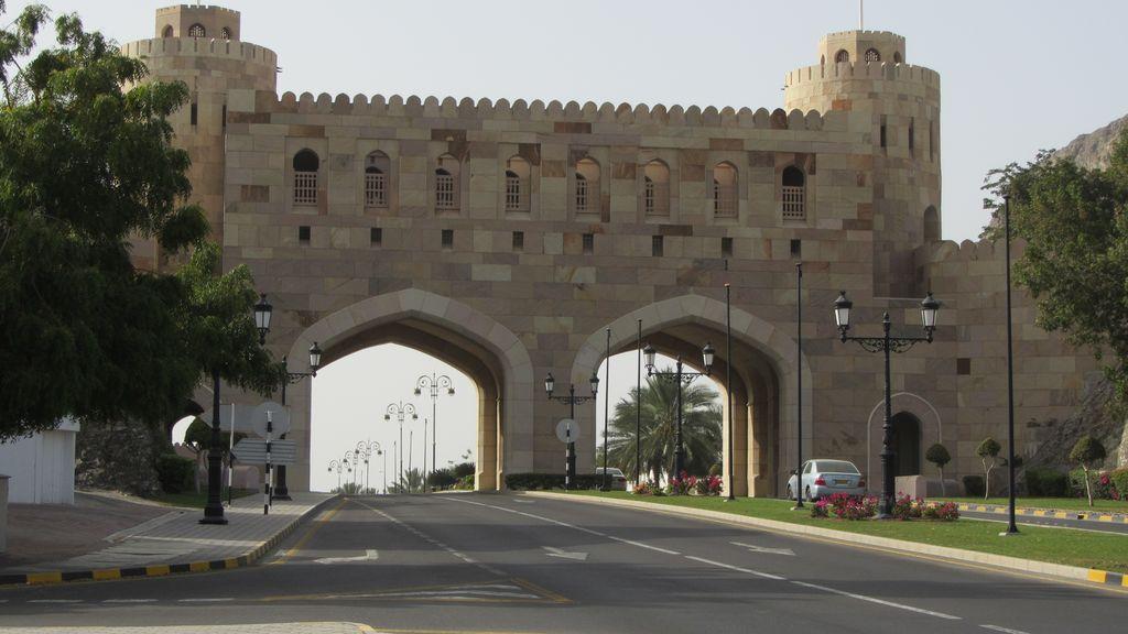 Kapu múzeum Muscat
