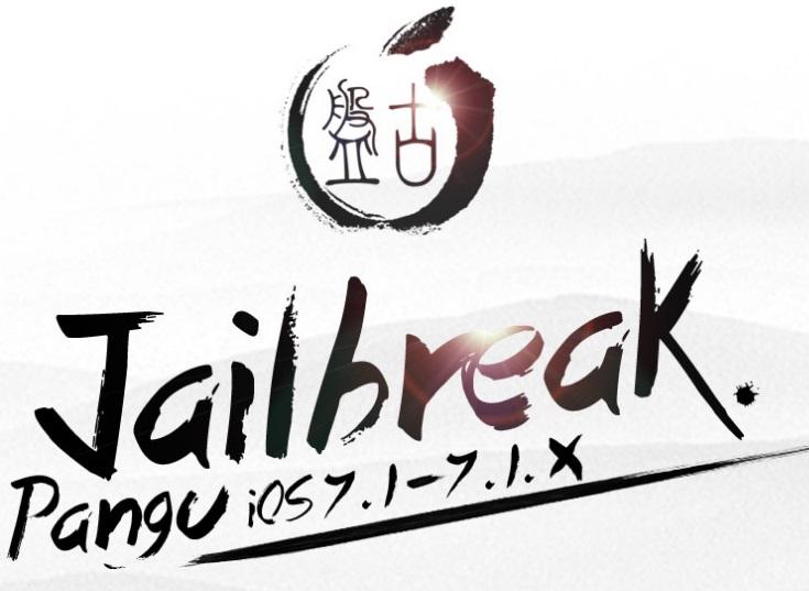 الجيلبريك غير المقيد لـ IOS 7.1.X و IOS 7.1.2 بواسطة Pangu