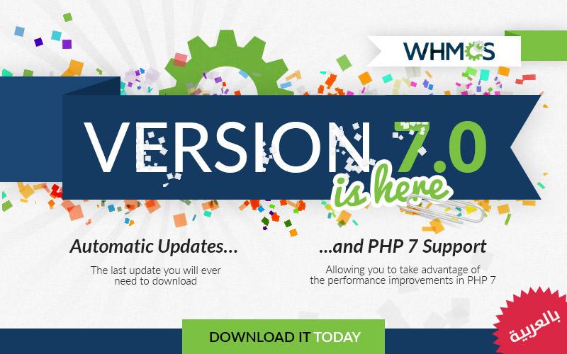 التعريب الكامل WHMCS 7.1.0 لوحة التحكم + منطقة العملاء
