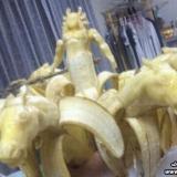 فن الموز