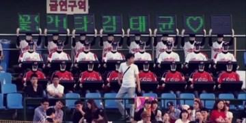 نادي بيسبول يستبدل المشجعين البشريين بالروبوتات