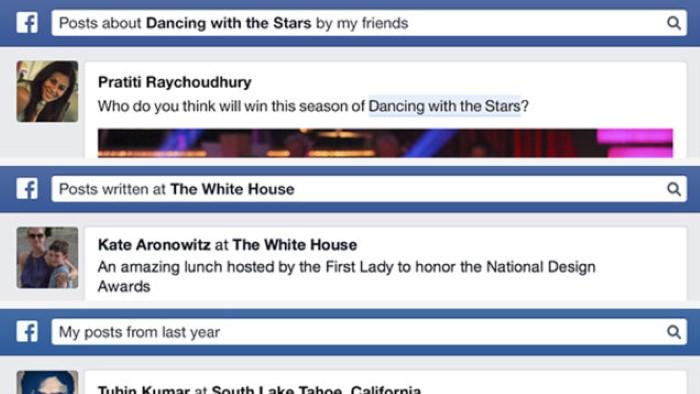 facebook search update البحث في المنشورات فيسبوك