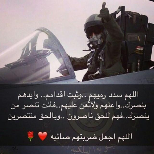 السعودية تضرب الحوثيين في اليمن