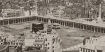 أقدم تلاوة قرآنية