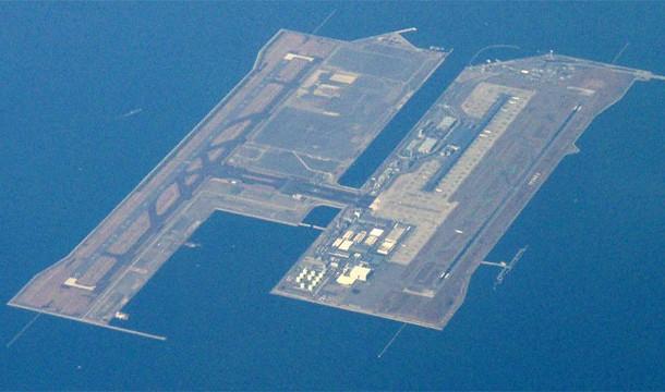 مطار كناسي الدولي