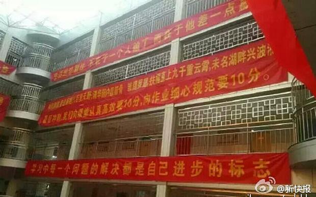 امتحانات الثانوية في الصين