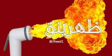 ifheed1
