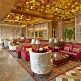 Best First Class Lounge