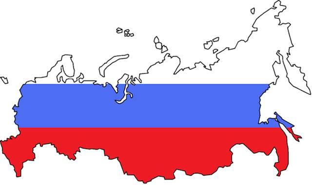روسيا 1311617