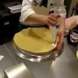 صناعة الآيس كريم