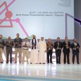 اختتام أعمال مؤتمر مؤسسة قطر 2016